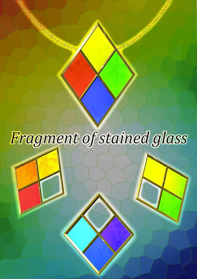 山脇奨励賞 Fragment of stained glass スペースデザイン科 2年 長坂 勇