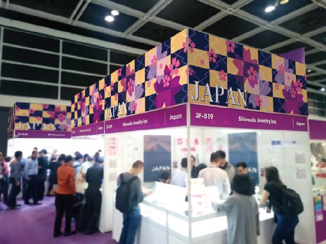 香港フェア日本ジュエリー協会JAPANパビリオン「装飾クラウンテザイン」