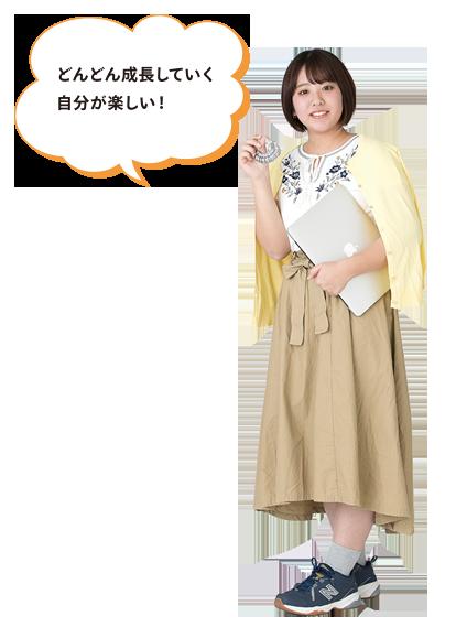 赤井 千夏さん